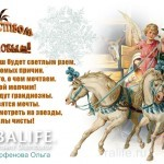Поздравляю всех, всех, всех с Рождеством Христовым!