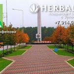 Независимый Партнер Гербалайф в Зеленогорске