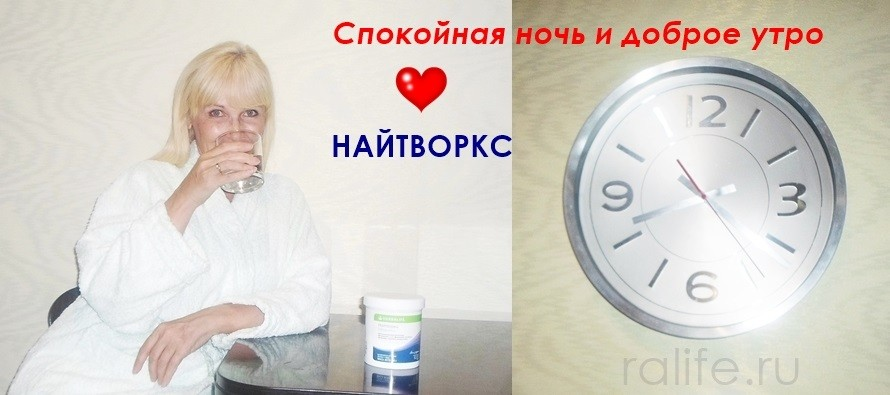 оксид азота для сердца и отзывы клиентов