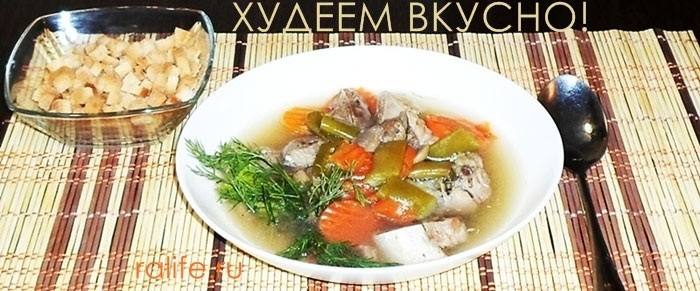 суп овощной из индейки