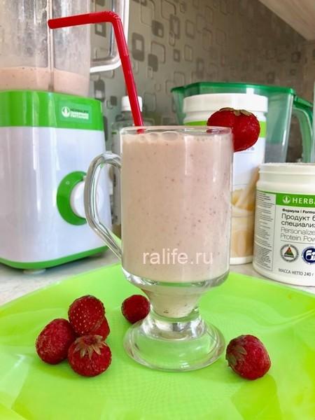 Протеин вместо завтрака для похудения