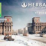 Независимый Партнер Гербалайф в Норильске — получите консультацию!