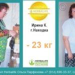 Как похудеть без таблеток, не голодая на 20 кг, реальная история