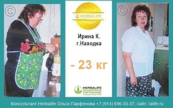 похудеть на 23 кг после 50 лет