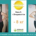 Как мне удалось похудеть и убрать живот после родов