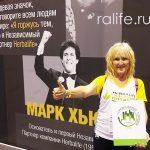 Экстраваганза в Новосибирске — потрясающий праздник для Независимых Партнеров Гербалайф