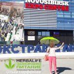 Экстраваганза в Новосибирске — потрясающий праздник для нас