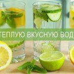Напитки, утоляющие жажду, и что не стоит пить в жару