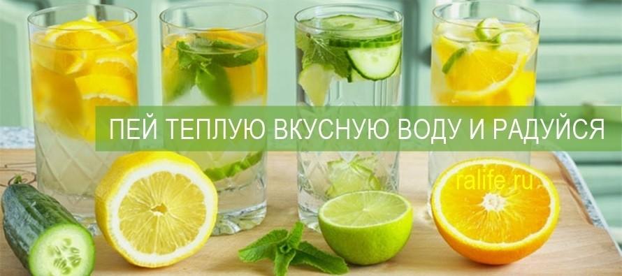 напитки утоляющие жажду и что не стоит пить