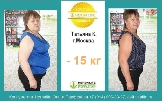 похудеть на 15 кг после 50 лет