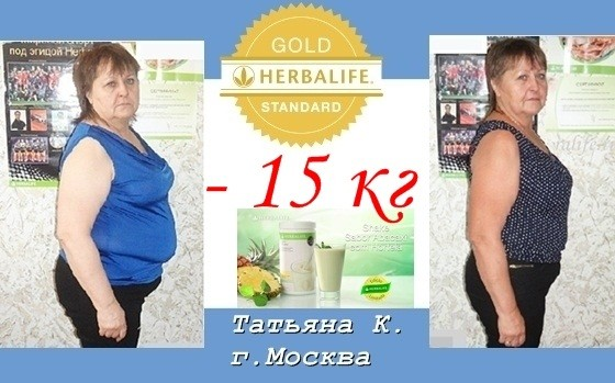 похудеть белковая диета