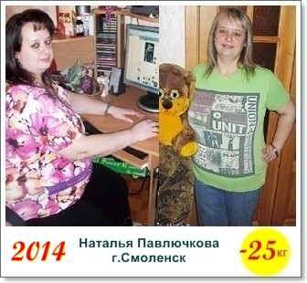на сколько можно похудеть за 3 месяца