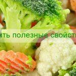 Польза от фруктов и овощей, и как правильно сохранить их свойства