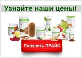 питание для похудения цены