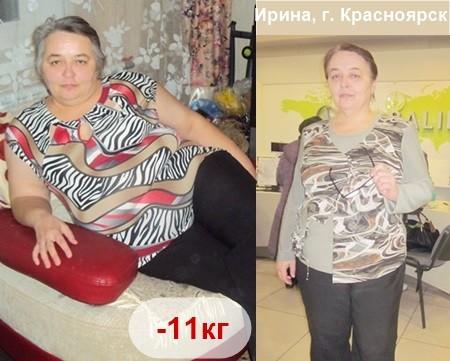 похудела на 11 кг