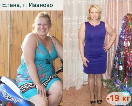 похудение на 20 кг