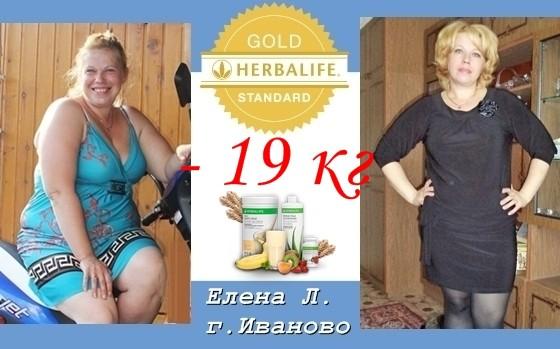 Мне удалось похудеть после вторых родов на 19 кг не голодая!