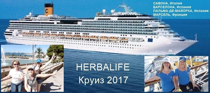Круиз на лайнере COSTA FAVALOSA по Средиземному морю — наш отпуск удался!