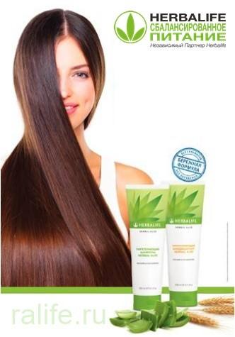 витамины для волос в шампуне