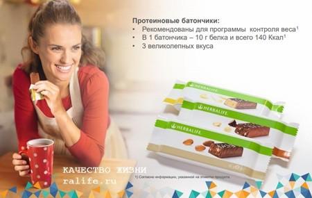 белок и похудение