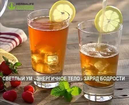 бодрящие напитки