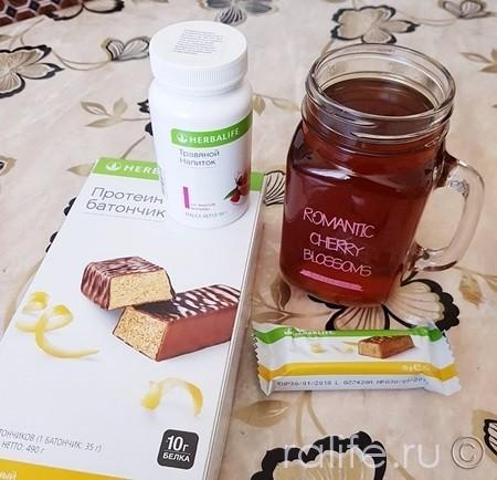 травяной чай со вкусом малины