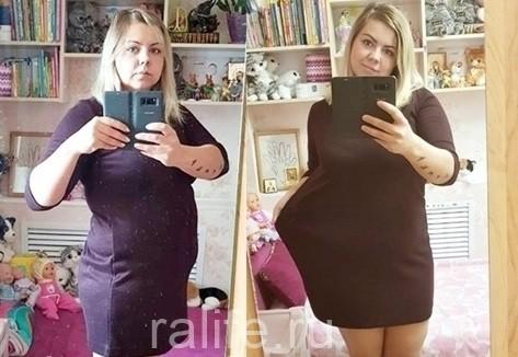 похудеть в Чите