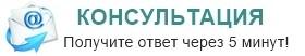 Задать вопрос Ольге Парфеновой