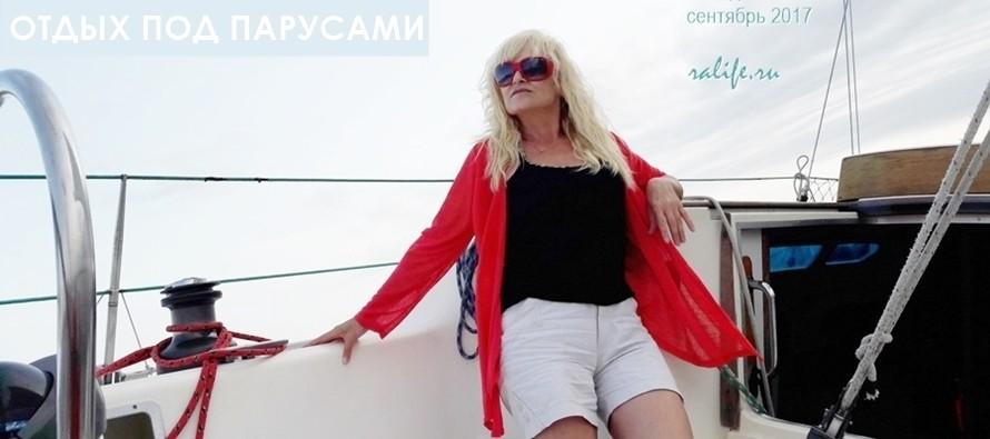 Морская прогулка на яхте — отличный выходной