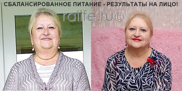 гербал похудеть 2018