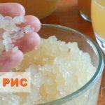 Морской рис и необычный напиток
