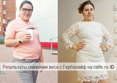свежие отзывы о Гербал в Томске