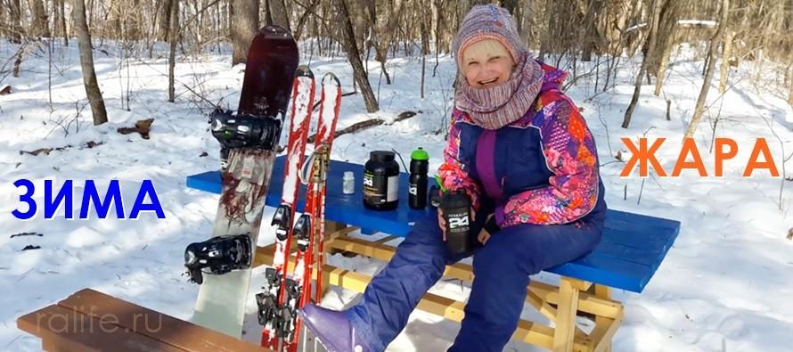 отдых в Алексеевке зима 2018