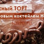 HERBA-торт – устройте себе праздник на диете!