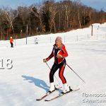 Воскресный отдых в Приморье зимой — видео отчет