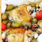 Куриные бедра, запеченные с оливками