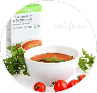 томатный суп HERBA