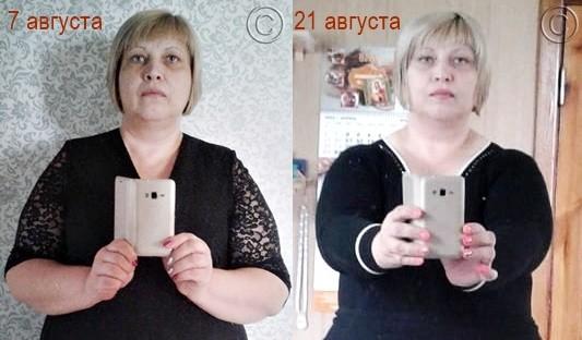 фото с результатом до и после