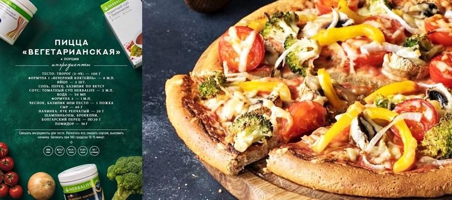 Новый рецепт вегетарианской пиццы