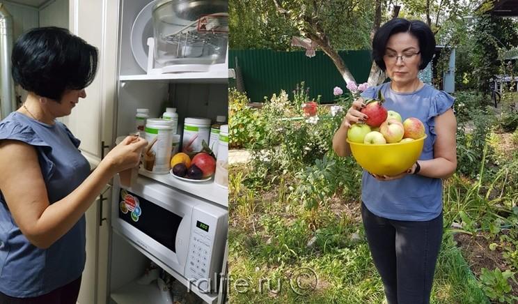 питание на каждый день