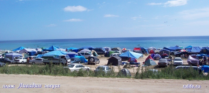 Пляжи Приморья. Ливадия перед тайфуном