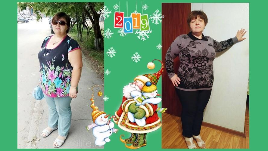 Марафон Похудения Самара. Где в Самаре помогут сбросить лишний вес?