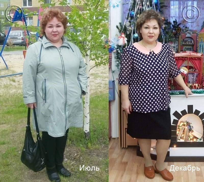 Фатима похудела на 17 кг