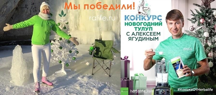 Коньки с автографом Алексея Ягудина в подарок!