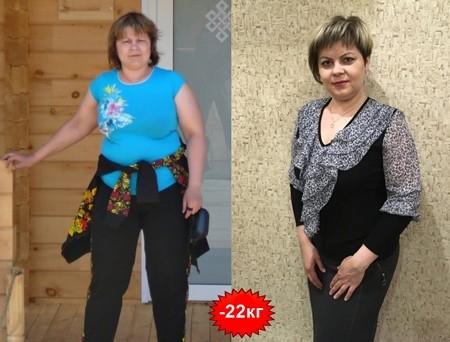результат похудения на 22 кг Натальи Кондрусевой