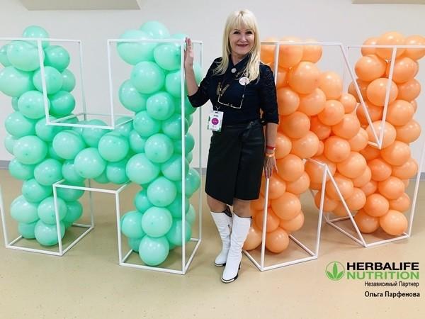 40 лет компании Herbal