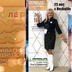 В Красноярске стартовала Юбилейная ШЛ 2020!