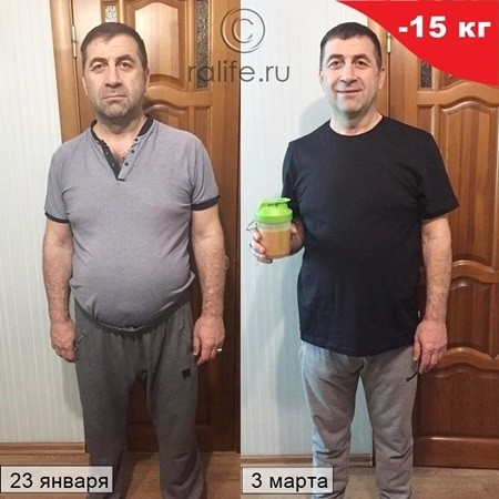я похудел на 15 кг