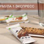 Шоколадные Батончики — полноценный обед или сытный перекус