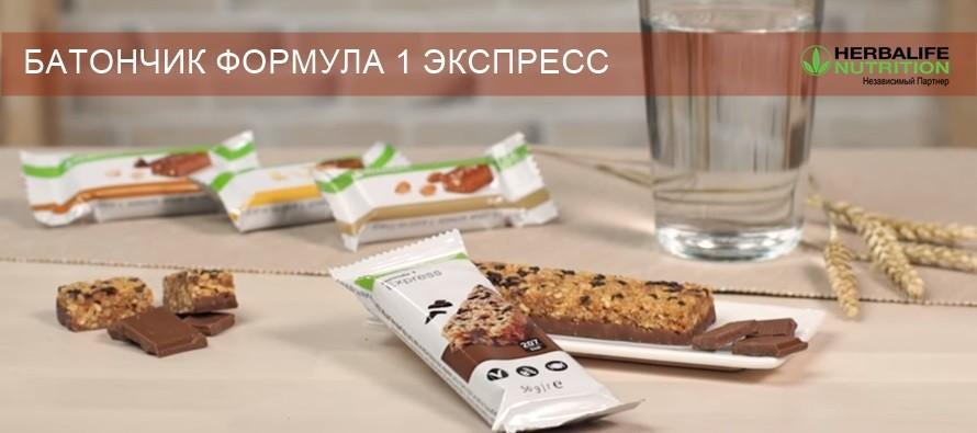Шоколадные Батончики - полноценный обед